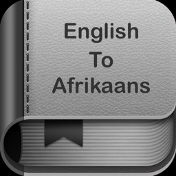 English To Afrikaans Dictionary and Translator