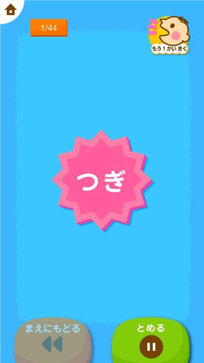 せいかつかるた screenshot-4