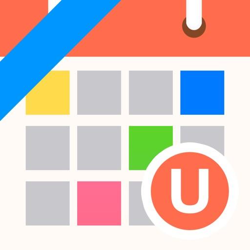 Ucカレンダー シンプルで見やすい人気のスケジュール帳