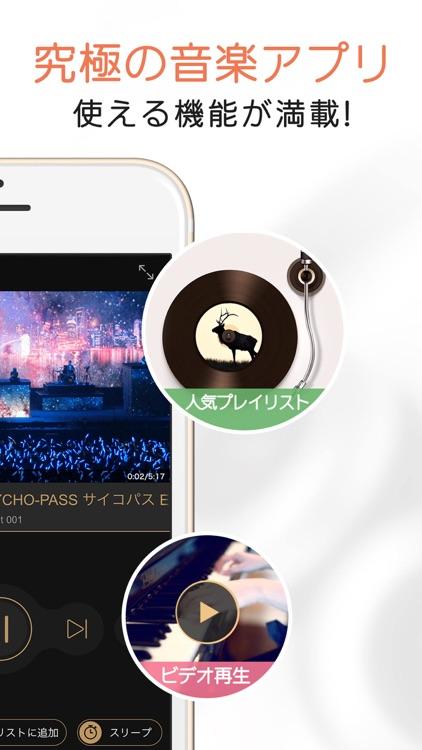 Music Fm2  - 無料で人気音楽聴き放題!