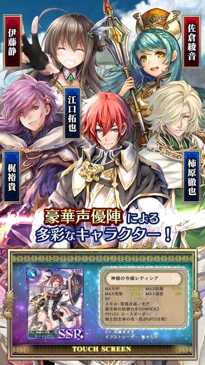 オルタンシア・サーガ -蒼の騎士団- 【戦記RPG】 screenshot-3