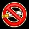 我的最后一根烟 – 熄灭香烟,坚持戒烟