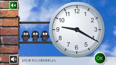 よみあげ時計 MOJIのおすすめ画像1