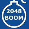 2048 BOOM