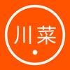 川菜菜谱-家常菜做法宝典