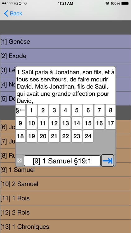 La Bible(Louis Segond 1910) French Bible(HD) screenshot-3