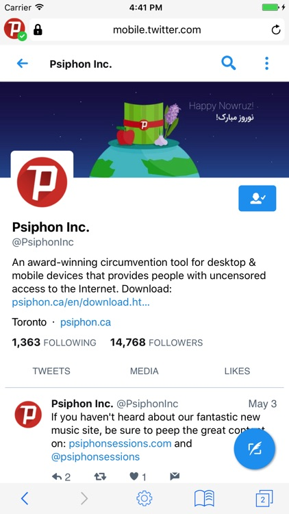 Psiphon Browser screenshot-2