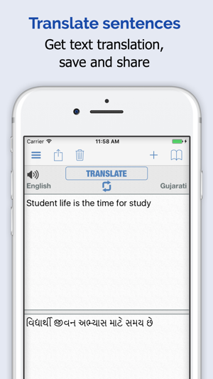 Gujarati dictionary on the app store screenshots stopboris Images
