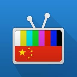 中国的电视台 CN