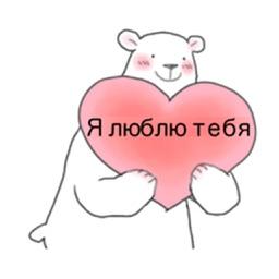 White Bear Speaks Russian and Black Magic Doll