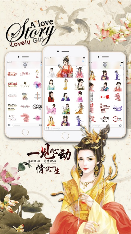 Chinese Ancient Beauty Stickers Emojis screenshot-3