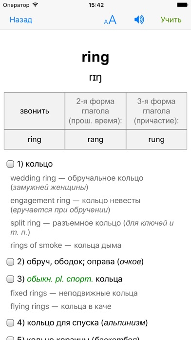 Screenshot for English-Russian Dictionary in Russian Federation App Store