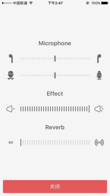 Microphone HD - recorder voice changer memo screenshot-3