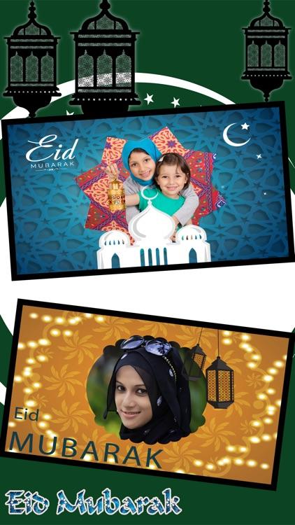 Eid Mubarak Photo Frames Editor screenshot-3