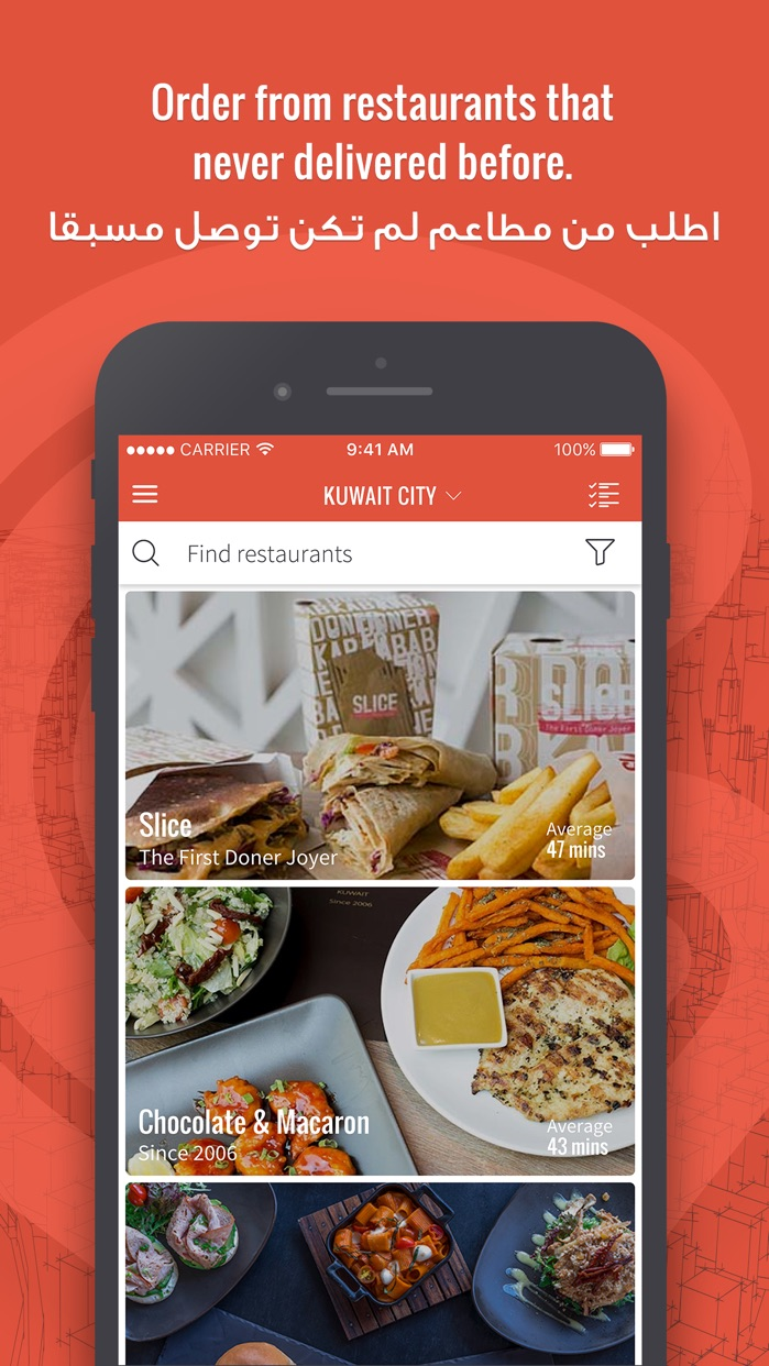Carriage - Food Delivery Screenshot