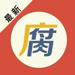 182.腐书小说-热门同志耽美纯爱小说阅读