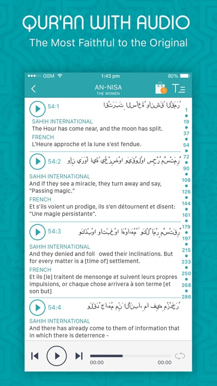 Quran - Audio with Translation القرآن