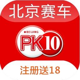 北京赛车-pk10彩票资讯