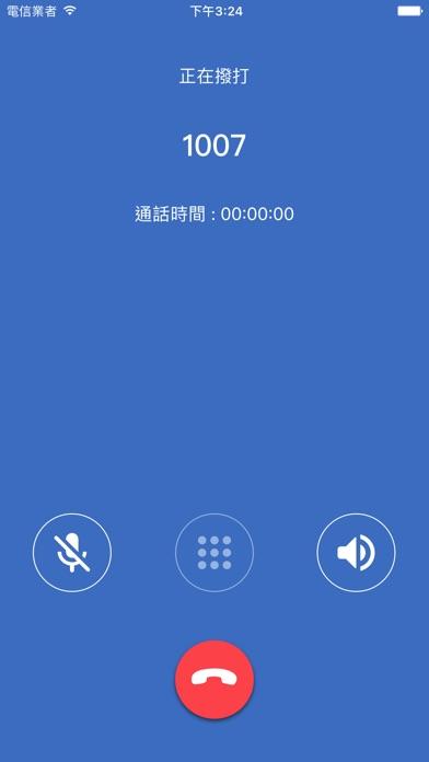 Hola Lite Screenshot on iOS