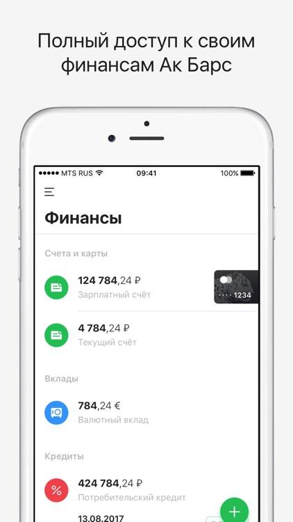 bankOK - виртуальная карта