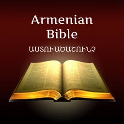 The Holy Bible in the Armenian language