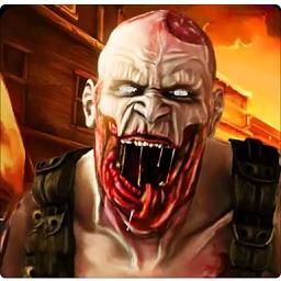 Zombie Outbreak War No. 1