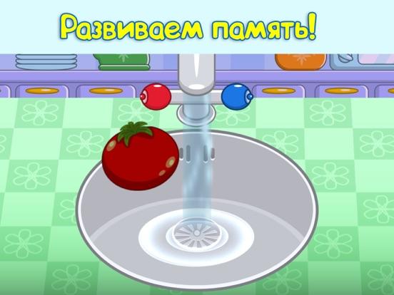 Весёлые овощи. Развивающие игры для детей. Lite screenshot 7