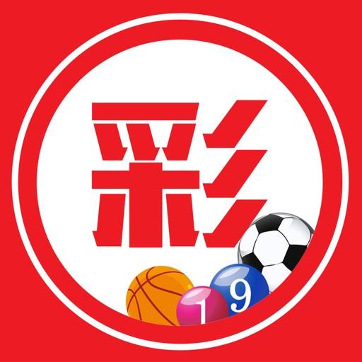 万彩彩票(极速版)  中国体育彩票专业购彩软件