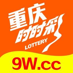 重庆时时彩-官方pk10网投版