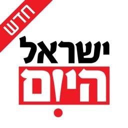 Israel Hayom - ישראל היום, חדשות, ספורט, בריאות