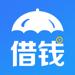43.借钱无忧 - 30分钟下款的现金贷款app