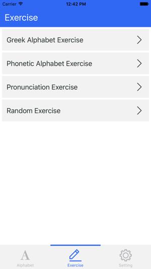 elliniká - Learn The Basic Pronunciation of Greek on the App