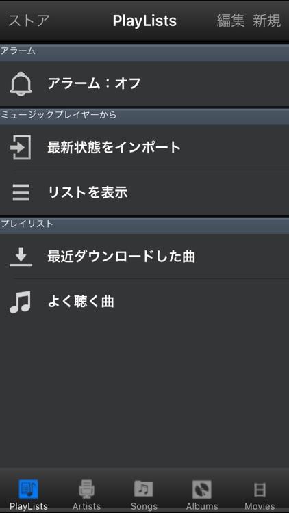 音楽動画プレイヤー∞