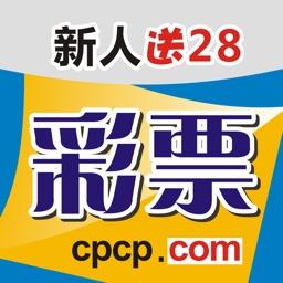 cp彩票-专业彩票投注app