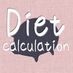 Diet Calculation