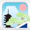 タイピング練習 〜日本の名所〜(あそんでまなぶ!シリーズ) - iPadアプリ