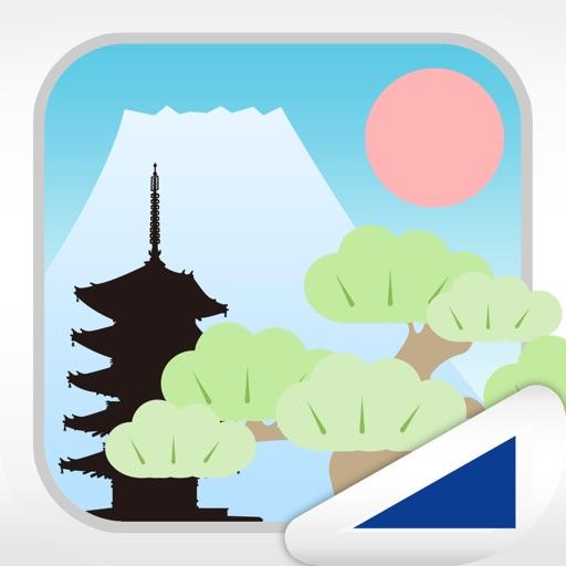 タイピング練習 〜日本の名所〜(あそんでまなぶ!シリーズ)