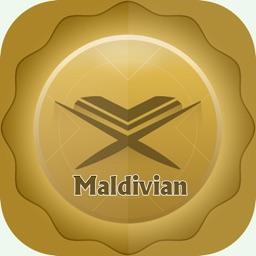 Maldivian Quran Translation and Reading