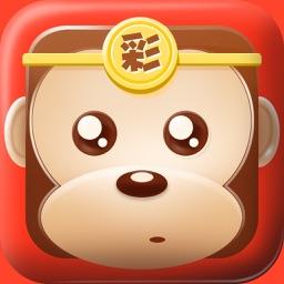 猴子彩票-双色球精准预测体彩跟单神器
