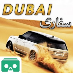 Dubai Desert Safari Cars Drifting VR