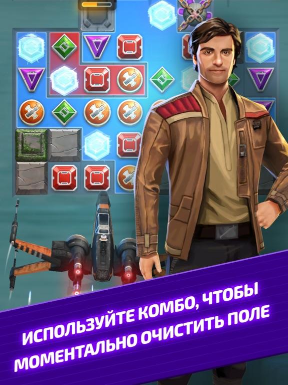 Скачать игру Звёздные Войны: Битвы Дроидов™