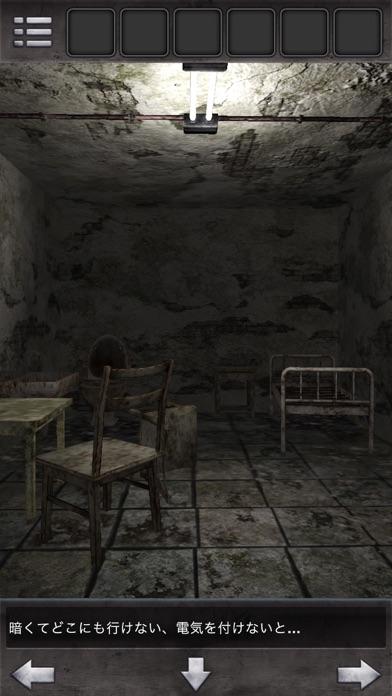 最新脱出ゲーム-廃棄病院からの脱出-ホラーなしのスクリーンショット2