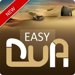 Easy Dua For Month Of Ramadan
