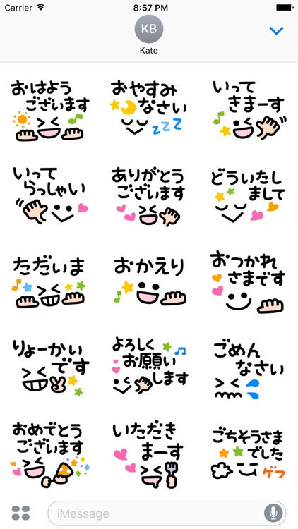 text and face stickers