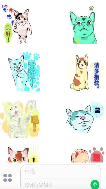 有点怪猫 screenshot-1