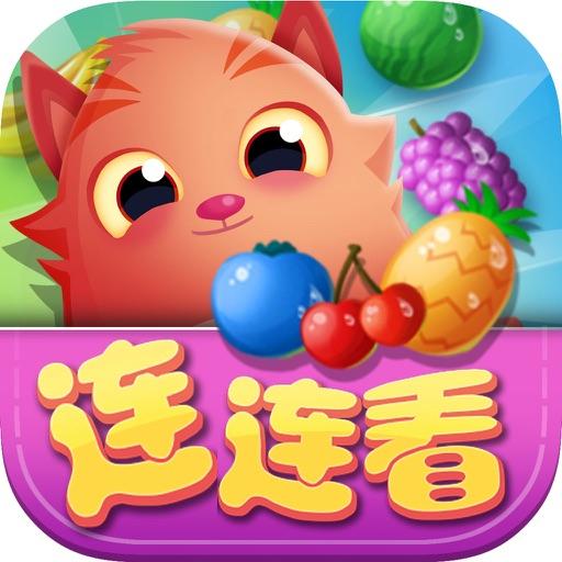 Farm Fruit Crush -Picture Matching games iOS App