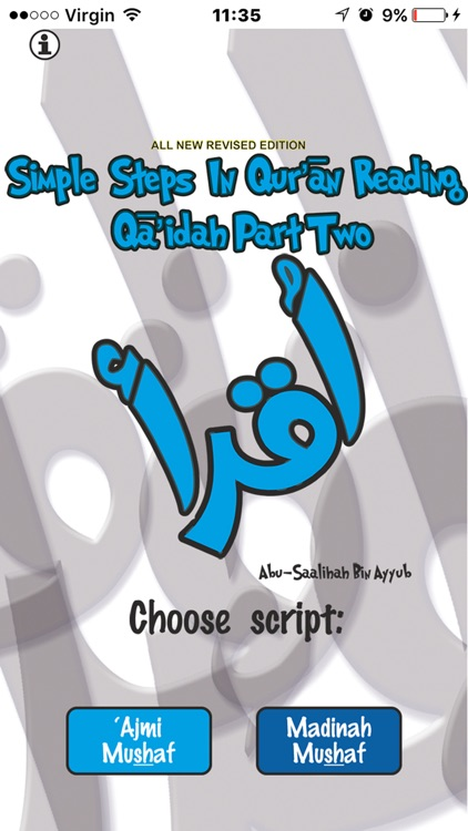 Simple Steps in Quran Reading Part 2