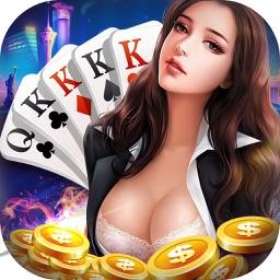 欢乐斗牛真人版-欢乐斗牛牛疯狂棋牌扑克游戏