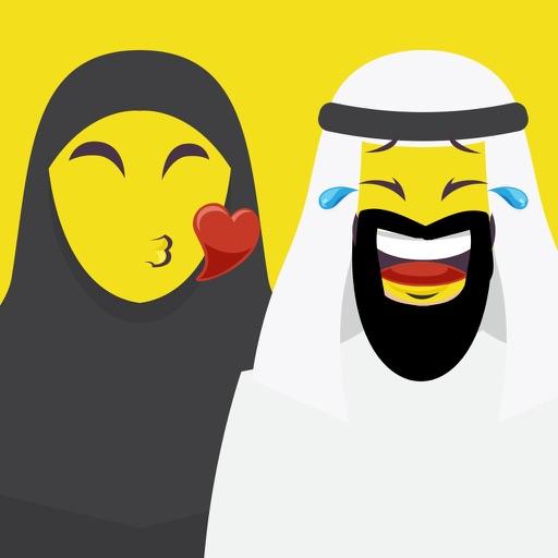 IslamEmoji - #1 Muslim Emoji App