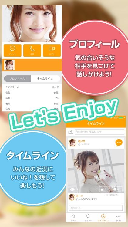 ビデオ通話で女の子とつながるビデオチャットアプリjambo-ライブチャットの生配信でテレビ電話- screenshot-3